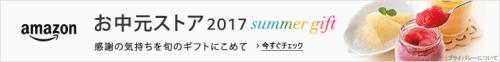 1048196_05_superbanner_logo_728x90[1]