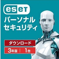 Eset_personal_dl