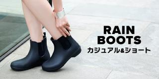 Crocs_AmazonAD_RainBoots_750x1500_MB._V515517856_