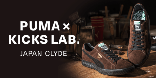 PUMA × KICKS LAB. JAPAN CLYDE