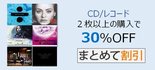 Main_cd_amd30
