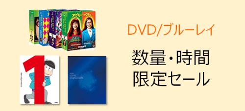 Main_dvd_ld