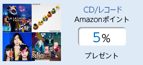 Main_cd_point5