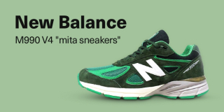 New balance M990V4 mita sneakers