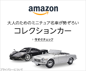1124478_toys_internet_car_assoc_300x250_2._CB473757395_