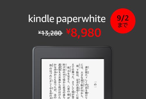 Kindle650x440