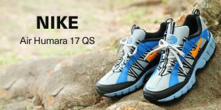 Nike Air Humara 17 QS