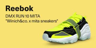 Reebok DMX RUN 10 MITA Winich&co. x mita sneakers