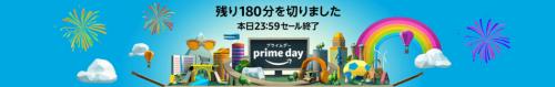 PD18_3h_950x150