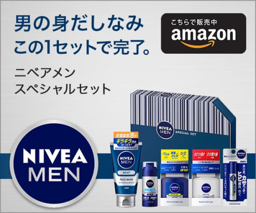 600x500_Kao_Nivea_Men_20181105_v2_AAP_off[1]