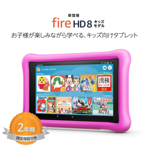 image from images-na.ssl-images-amazon.com