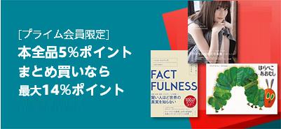Sale_books