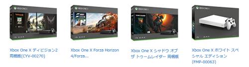 Xbox_assoc