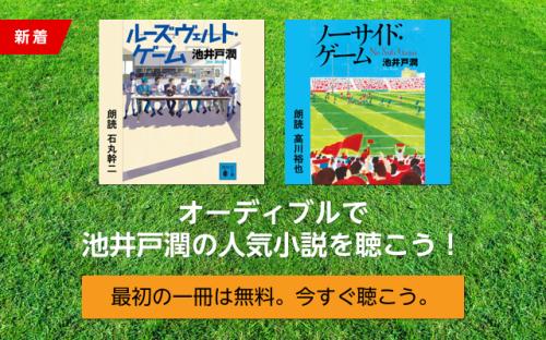 Email_Ikeido_640x400
