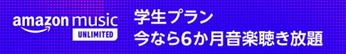 Student-assoc-mb_640x100._CB452069061_