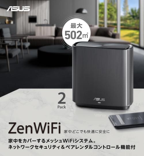 ZenWiFi-AC-(CT8)_Banner_1080x1170