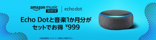 100119_JP_DollarDot_ACQ_PD_eg_CV4_970x250._CB450975443_