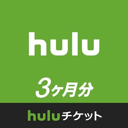 Hulu_3