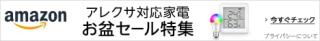 XCM_Manual_1237231_1252354_JP_assoc_ad_3237464_468x60_ja_JP