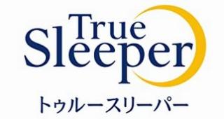 True_Sleeper_Logo