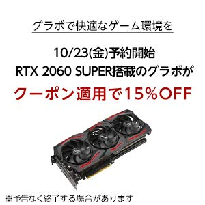Asus_rtx2060s_300_300