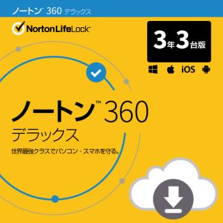 Norton_360d_20201105_
