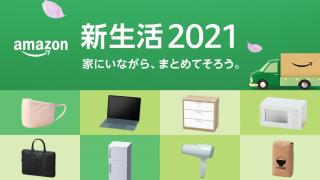Newlife2021
