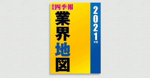 TOYKN_GyokaiChizu10per
