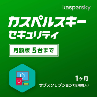 Kaspersky_subscription