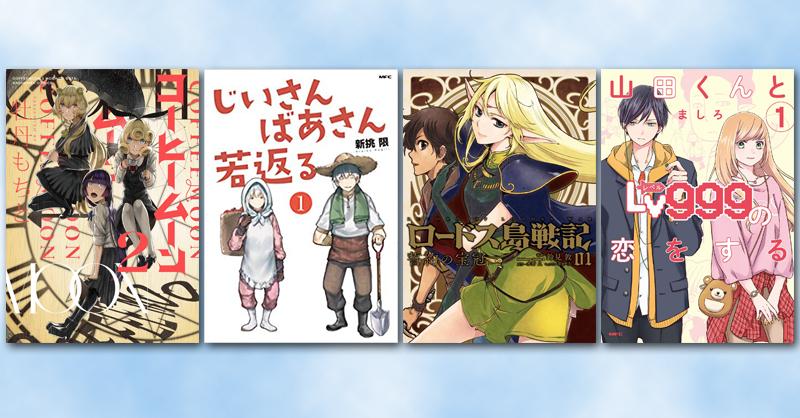 97869_Tw_KADOKAWA_Comicfair_2021