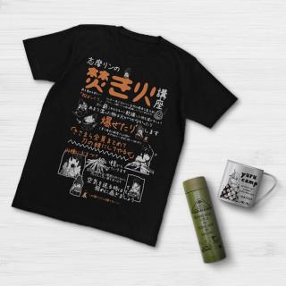 XCM_Manual_1307445_jp_toys_categoryc_card_1050x1050_0cf9284d-e8ed-4cbc-8699-afacd864740a