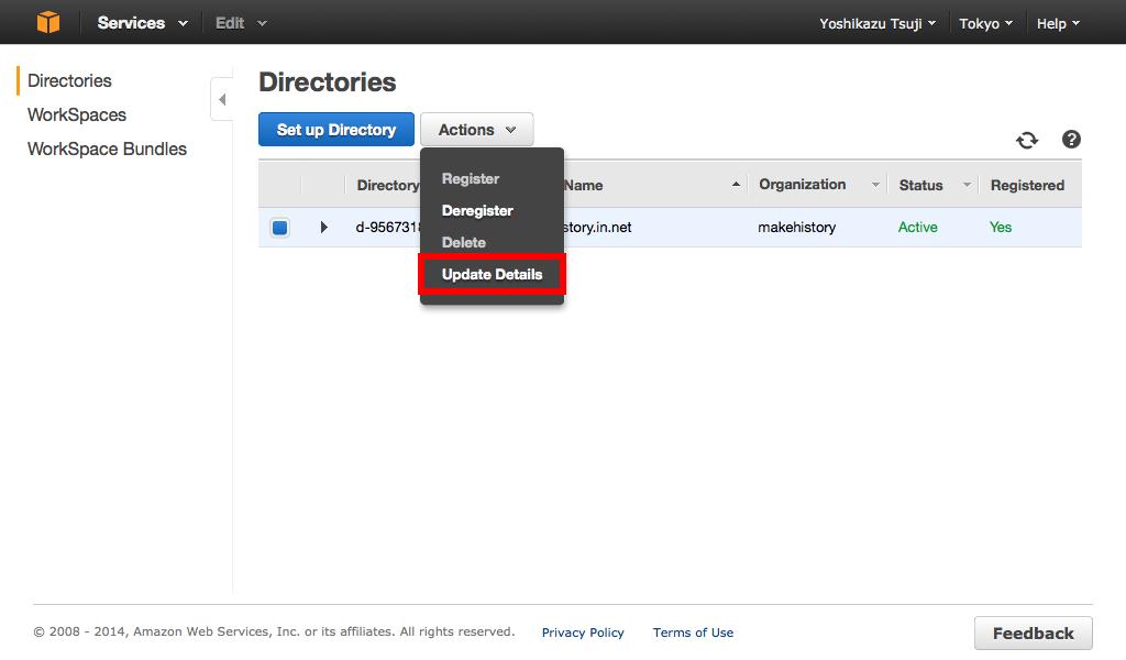 AWS Solutions Architect ブログ: Google Authenticator を使っ